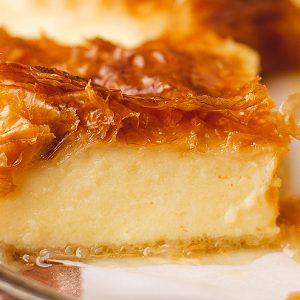 Galaktoboureko Greek Dessert Recipe